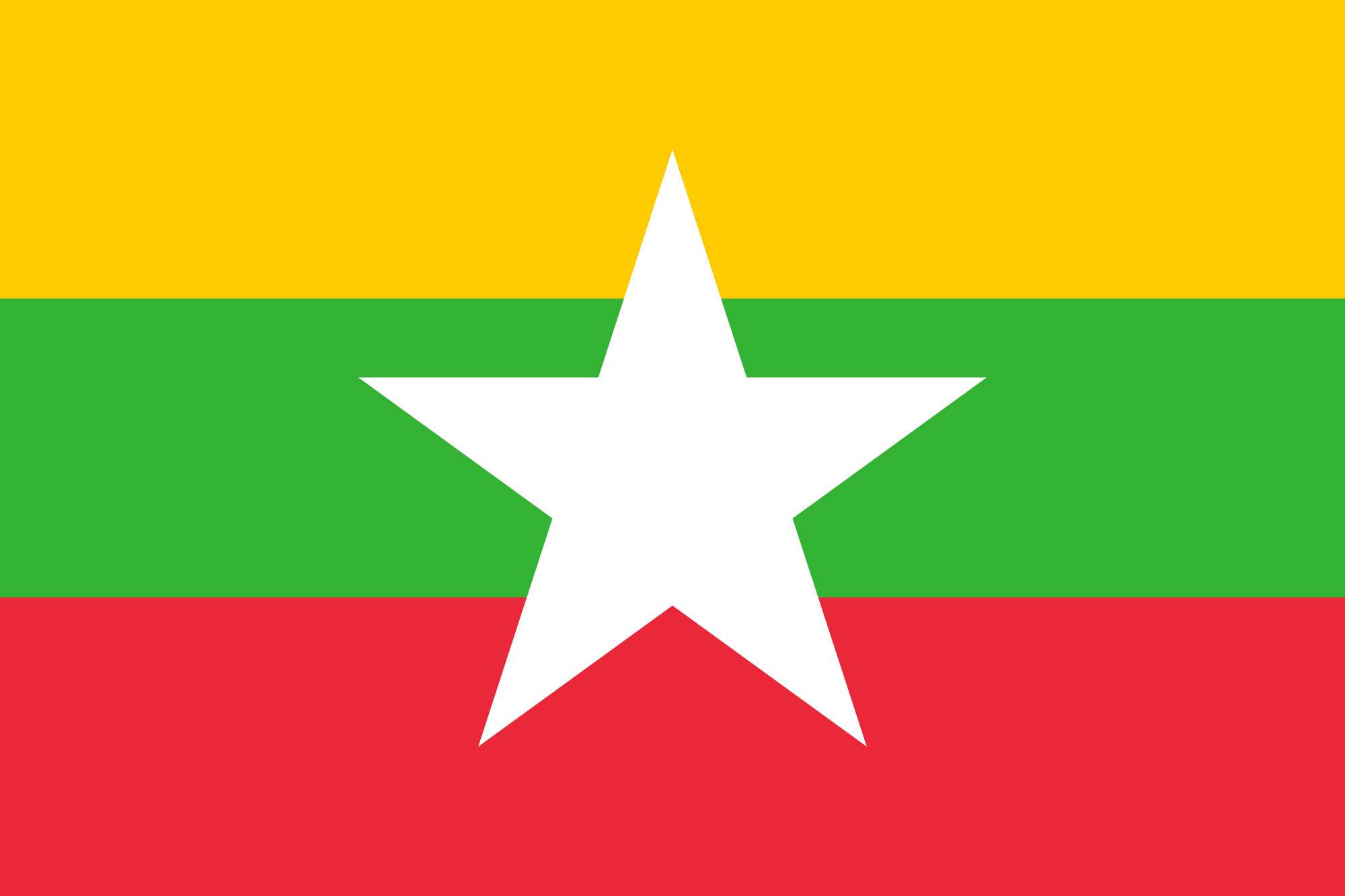 Burmese translator